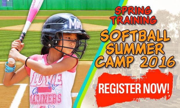 softball-summer-camp-2016